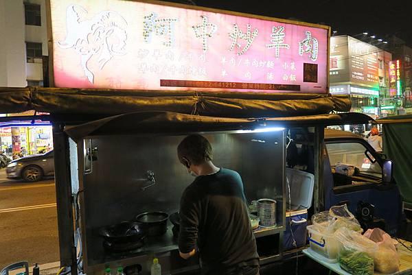 中壢阿忠炒羊肉麵 (3).JPG