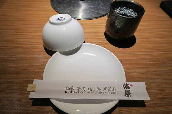 中壢蒲原 居酒屋 (14).JPG