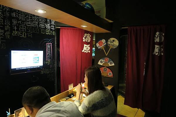 中壢蒲原 居酒屋 (30).JPG