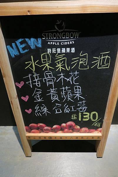 中壢蒲原 居酒屋 (33).JPG