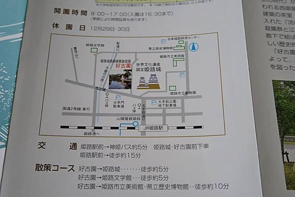 IMG_6324.JPG
