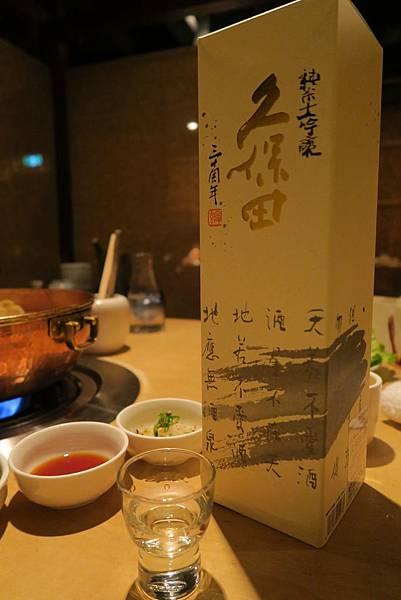 台北 橘色 涮涮鍋 (8).JPG