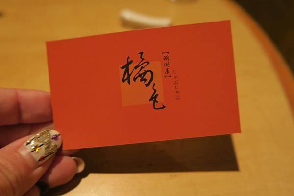 台北橘色.JPG