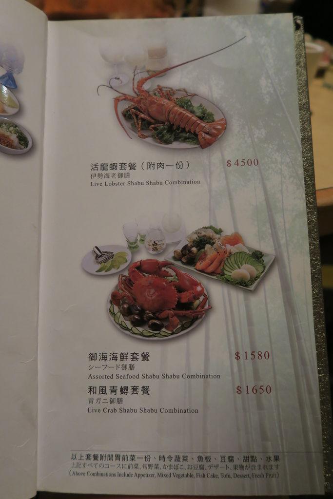 台北 橘色 涮涮鍋 (53)