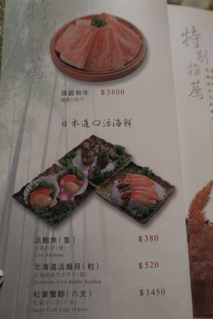 台北 橘色 涮涮鍋 (54)
