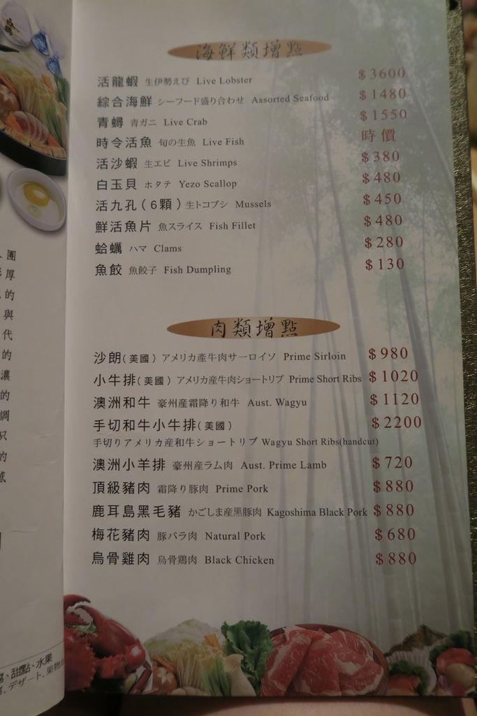 台北 橘色 涮涮鍋 (59)