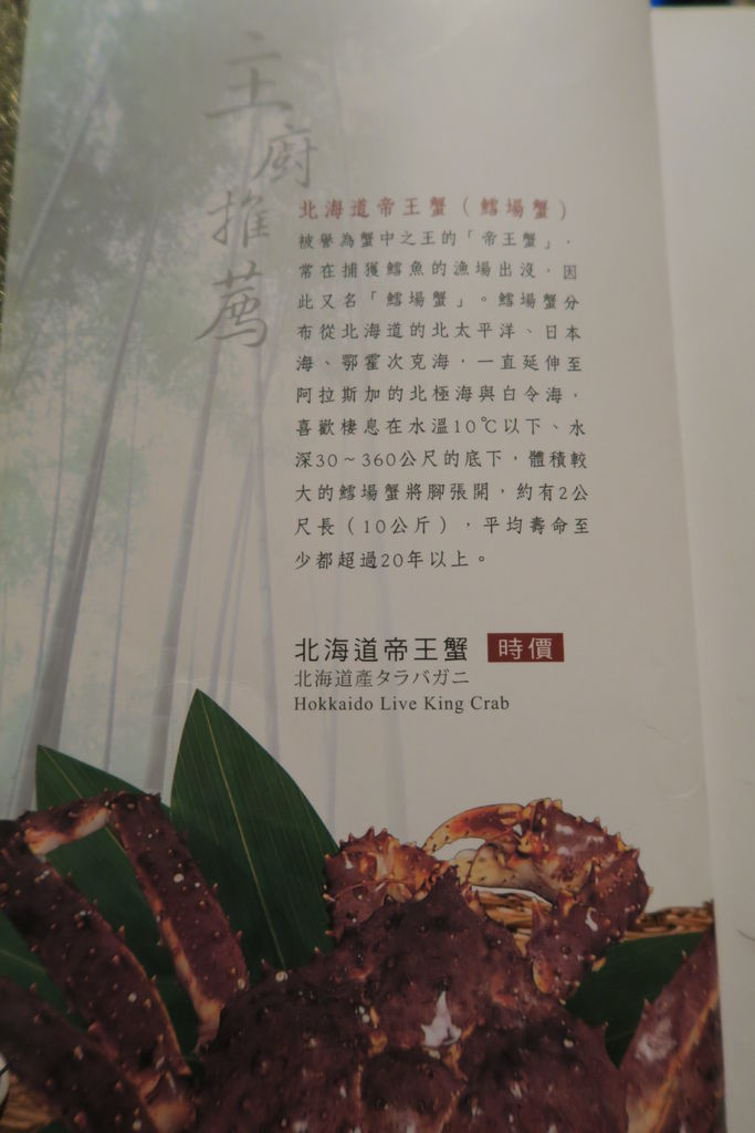 台北 橘色 涮涮鍋 (56)
