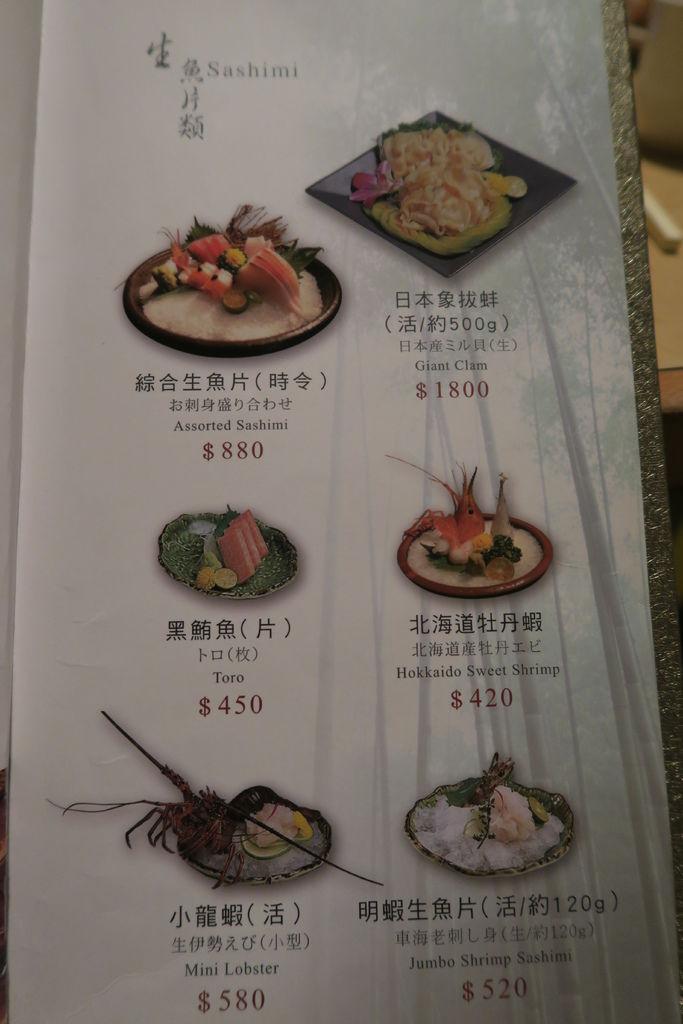 台北 橘色 涮涮鍋 (57)