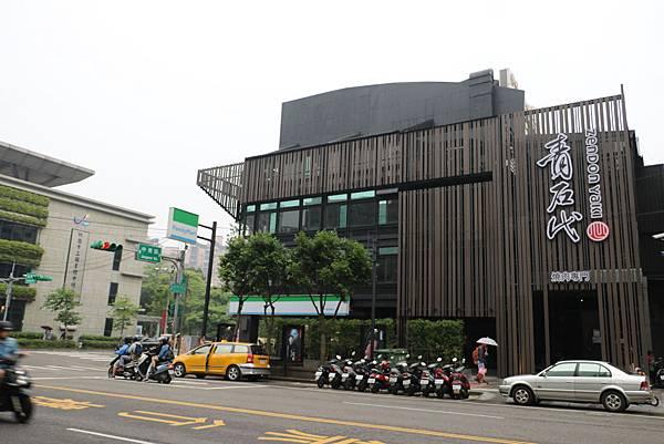 中壢 青石代 燒肉 (30).JPG