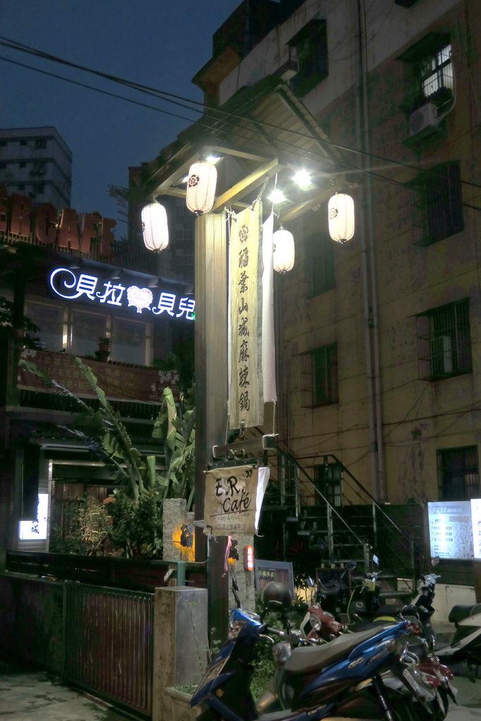 稻葉山城 (2).JPG
