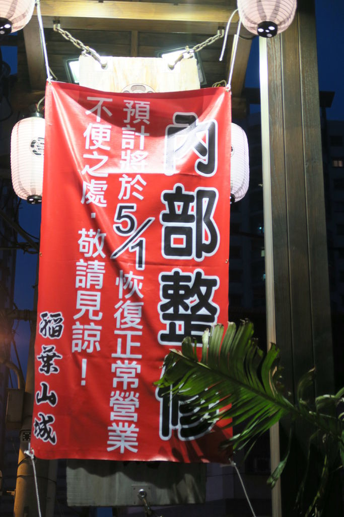 稻葉山城 (4).JPG