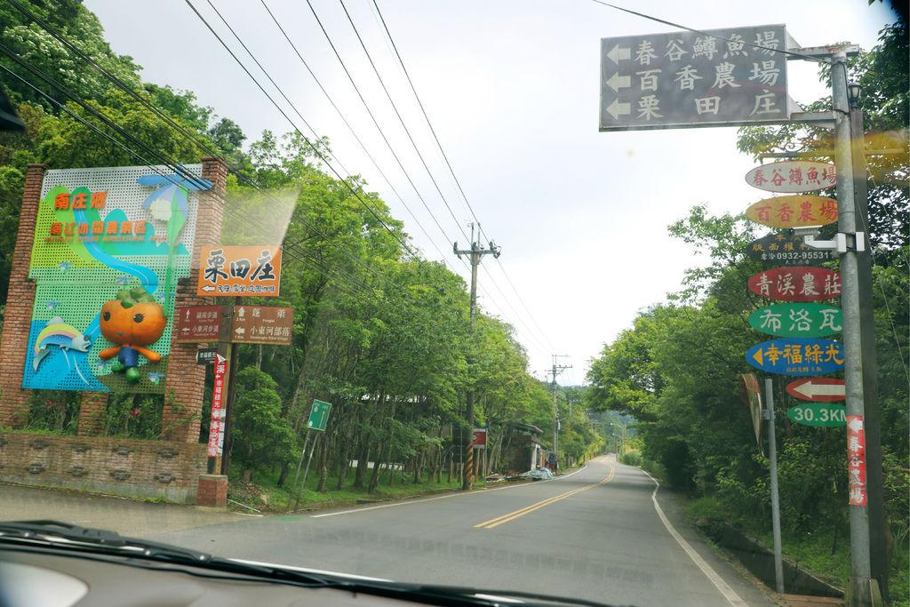 苗栗南庄 幸福綠光 (1).JPG
