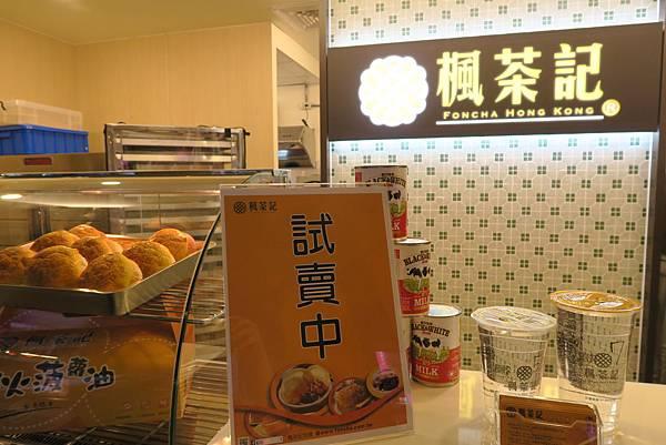 中壢楓茶記 (11).JPG