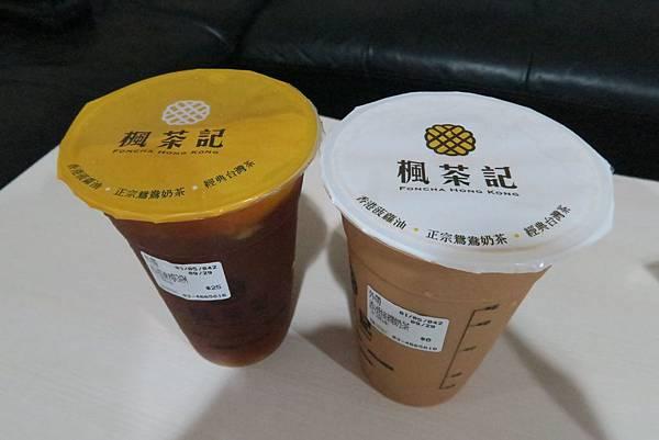 中壢楓茶記 (22).JPG