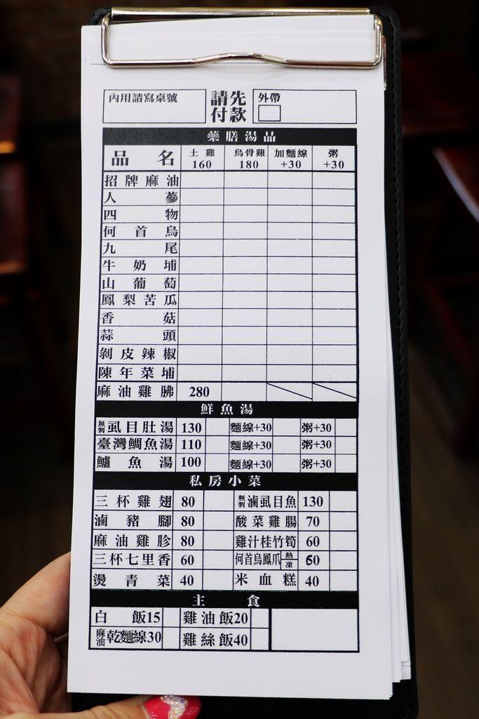 淡水台G店 中壢分店 (9).JPG