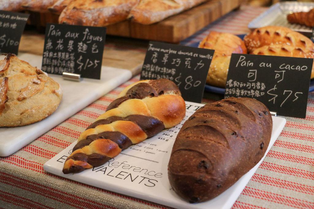 M PAIN Boulangerie & Pâtisserie  (19).JPG