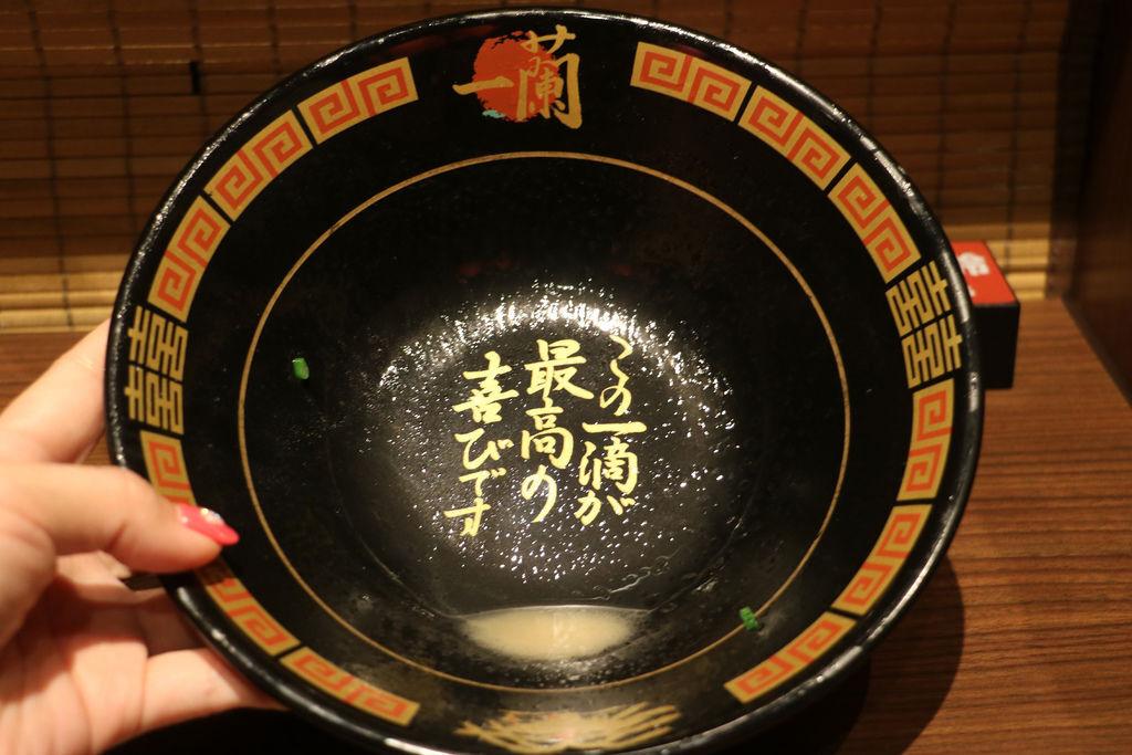 台灣 一蘭拉麵 (123).JPG