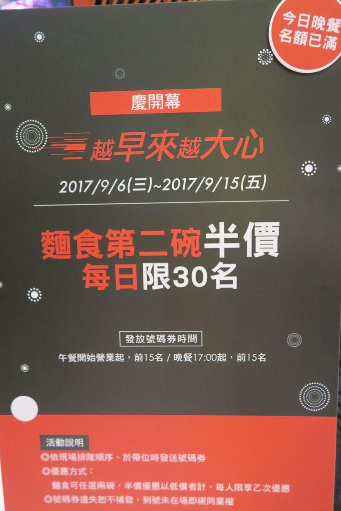 中壢大江 瓦城6大心 (5).JPG