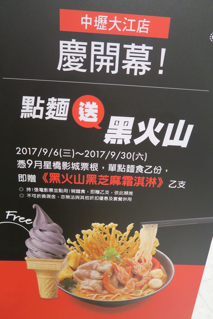 中壢大江 瓦城6大心 (11).JPG