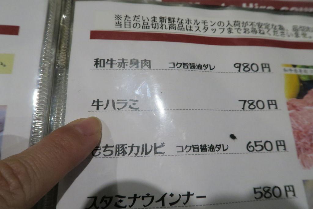 IMG_3908.JPG