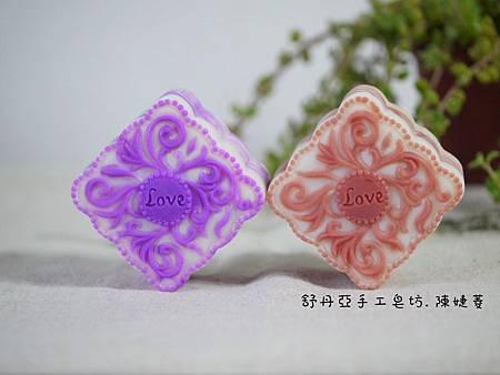 P1490201-11