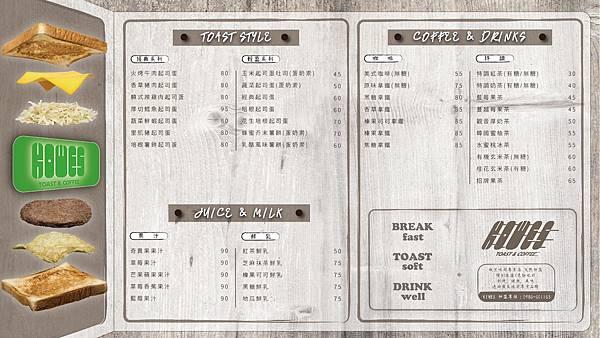 kiwes menu