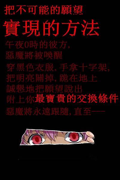 restart_副本