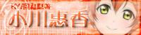 樂果04_
