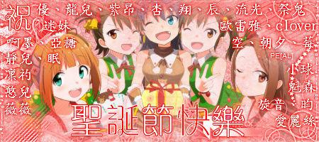 小雪_2014聖誕