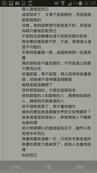 Screenshot_2015-08-10-14-58-30