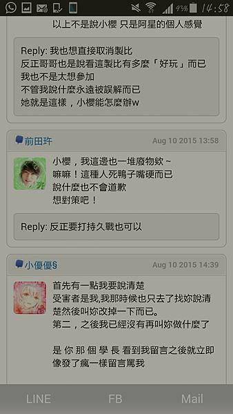Screenshot_2015-08-10-14-58-55