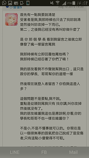 Screenshot_2015-08-10-14-59-00