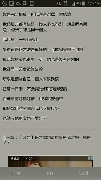 Screenshot_2015-08-10-15-00-00