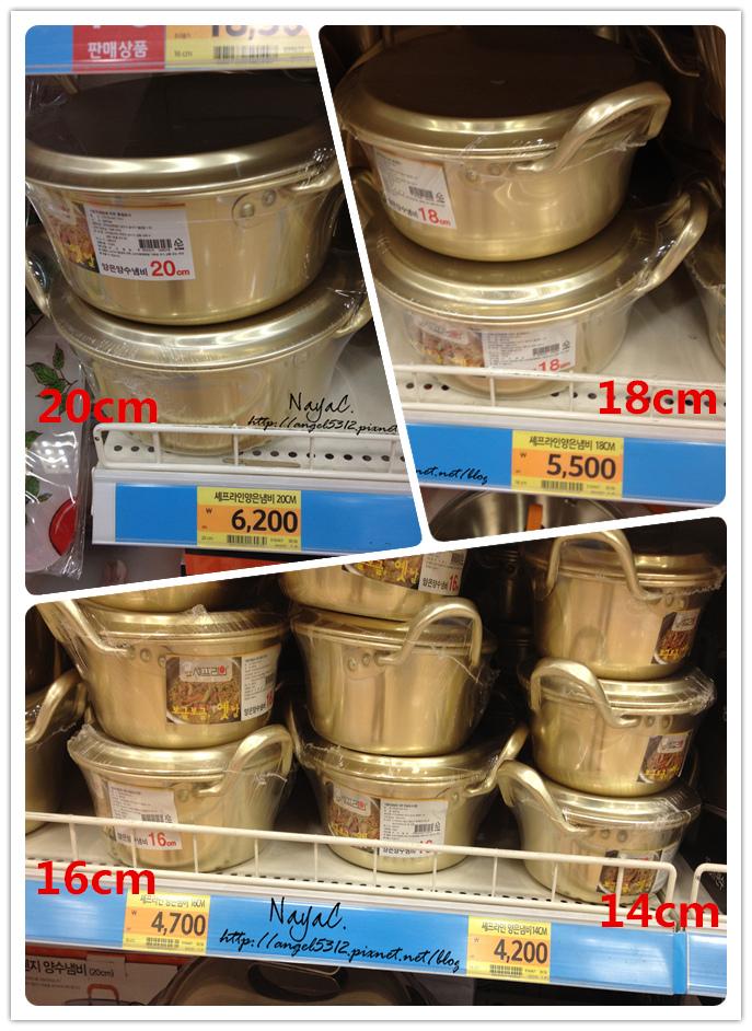 3.5鍋拼.jpg