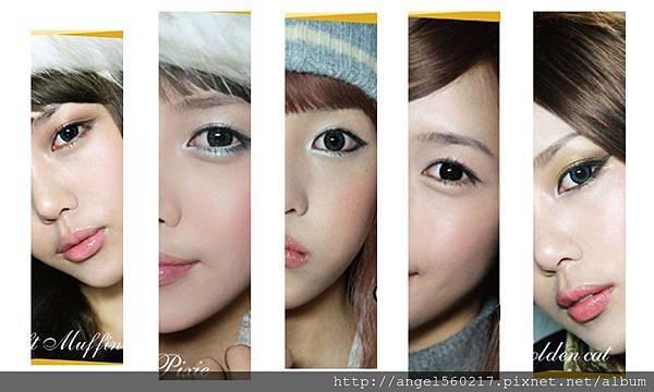 韓系眼妝2
