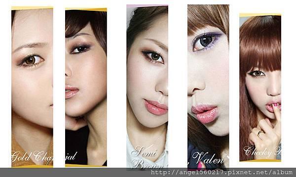 韓系眼妝1