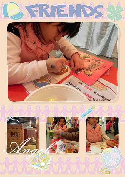 DSCN1504_副本.jpg