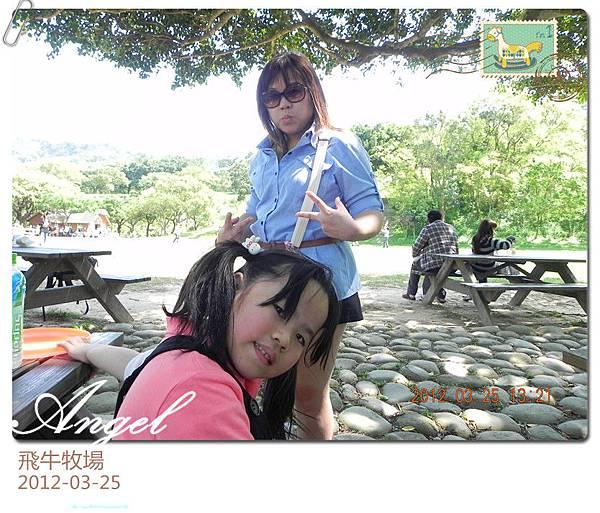 DSCN2066_副本