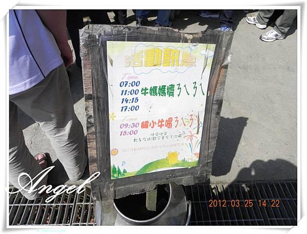 DSCN2089_副本