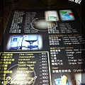 公館-狠蝦-飲料菜單