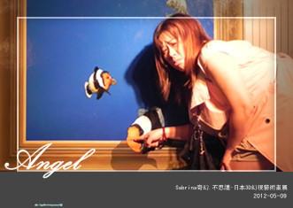 DSCN2283_副本