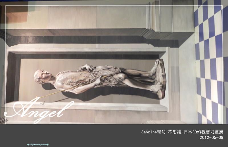 DSCN2292_副本