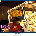IMG_0649_副本