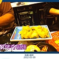 IMG_0654_副本