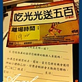 IMG_0655_副本