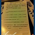 IMG_0656_副本