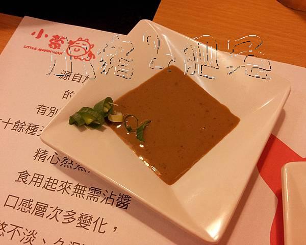 小蒙牛.吃到飽火鍋【中和.中山路二段】
