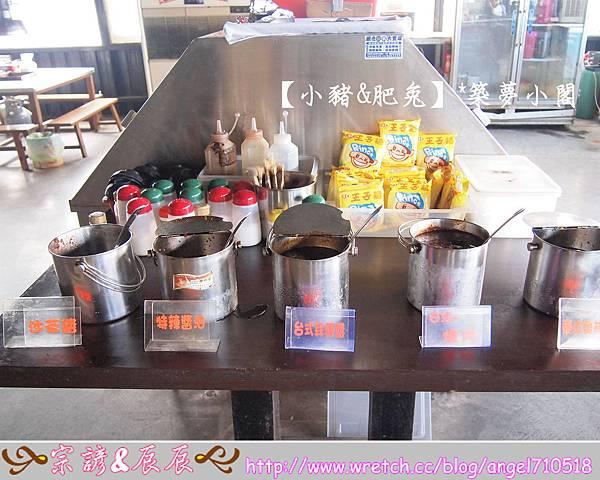 海世界.複合式碳烤【宜蘭縣.壯圍鄉】03