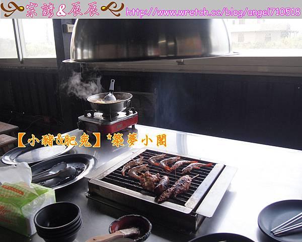 海世界.複合式碳烤【宜蘭縣.壯圍鄉】09