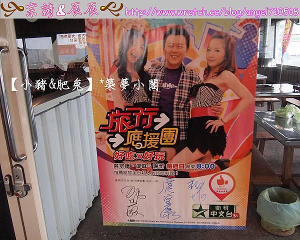 海世界.複合式碳烤【宜蘭縣.壯圍鄉】14